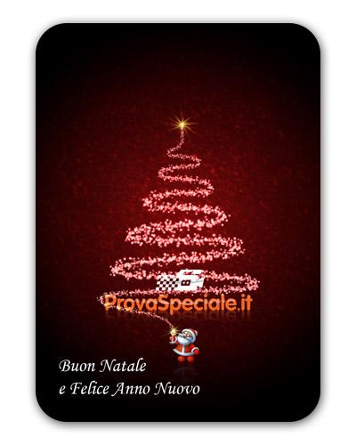 Auguri Di Buon Natale E Felice Anno Nuovo Canzone.Auguri Di Buon Natale E Felice Anno Nuovo Canzone