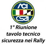 tavolo-tecnico-csai-rally