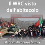wrc-abitacolo-rally-fafe
